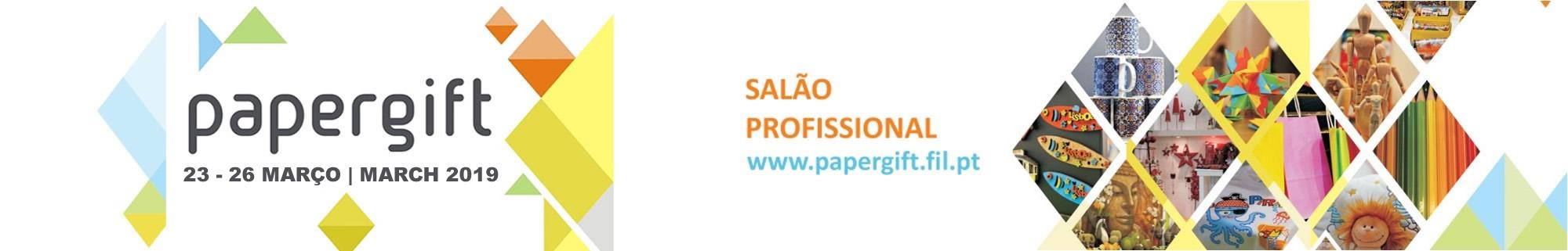 Papergift Logo